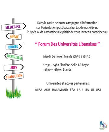 FORUM DES UNIVERSITÉS LIBANAISES