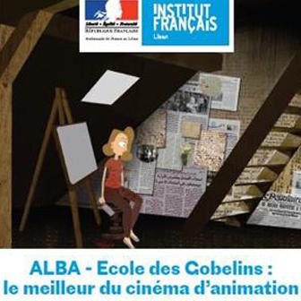 ALBA – ÉCOLE DES GOBELINS : LE MEILLEUR DU CINÉMA D'ANIMATION