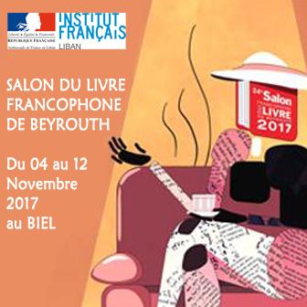SALON DU LIVRE FRANCOPHONE ÉDITION 2017