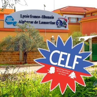 LE LYCÉE LAMARTINE OBTIENT LE LABEL CELF DÉLIVRÉ PAR L'AMBASSADE DE FRANCE AU LIBAN