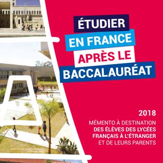 GUIDE « ÉTUDIER EN FRANCE APRÈS LE BACCALAURÈAT »