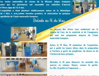 REPORTAGE EXPOSITION SUR LE THÈME DU BLEU
