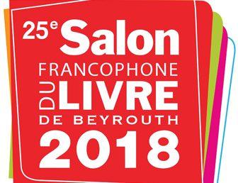 LE SALON DU LIVRE FRANCOPHONE – ÉDITION 2018