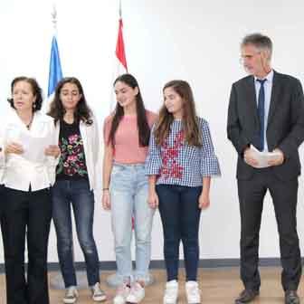 REMISE DES DIPLÔMES DU BREVET LIBANAIS ET DU D.N.B – SESSION 2018