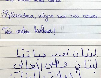 SÉANCE DE CRÉATION POÉTIQUE EN DEUX LANGUES EN 6ÈME A