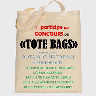 LANCEMENT DE LA 2ÈME PHASE DU CONCOURS « TOTE-BAG » – LE MARDI 29 JANVIER 2019 POUR LE COLLÈGE ET LE LYCÉE
