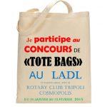 CONCOURS DE TOTE-BAGS AU LYCÉE LAMARTINE