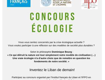 LE CONCOURS ÉCOLOGIE ORGANISÉ PAR L'INSTITUT FRANÇAIS DU LIBAN