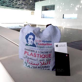 LE TOTE BAG DU LADL AU LOUVRE ABOU DHABI!