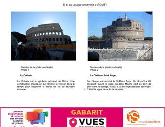 ET SI ON VOYAGEAIT ENSEMBLE À ROME ?