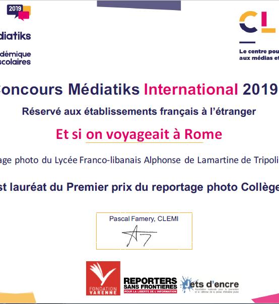 Concours Mediatiks International 2019, les 6èmes gagnent le premier prix