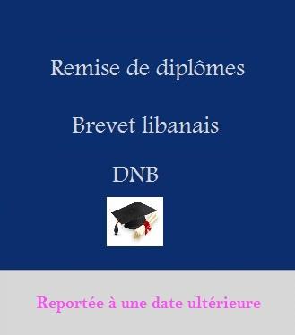 La cérémonie de remise de diplômes est reportée à une date ultérieure