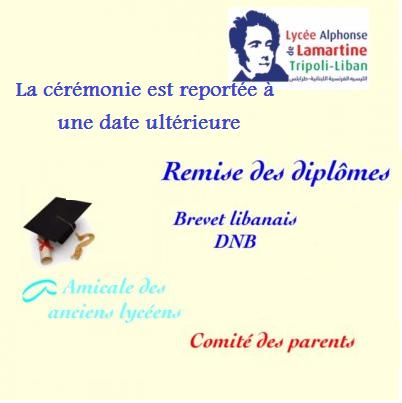 Le LADL reporte la cérémonie de remise de diplômes