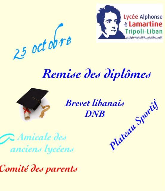 25 octobre: le LADL honore ses élèves