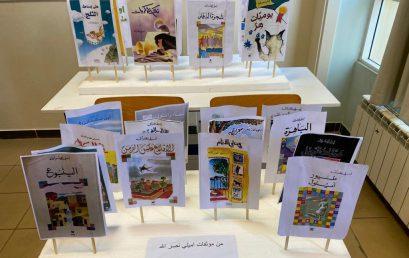 L'écrivaine libanaise Emilie Nasrallah à l'honneur par des élèves de 5ème B