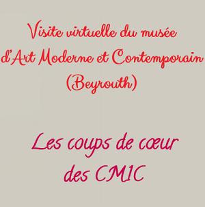 Musée Coups de coeur des CM1C
