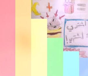 Publicités des CM1 C en arabe