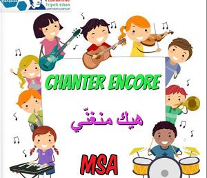 Les élèves de MSA jouent le rythme