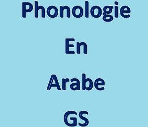 Phonologie en arabe avec les GS