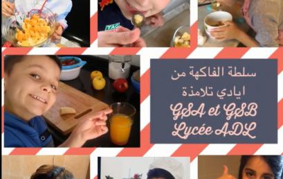 Recette en Arabe avec les GSA et GSB