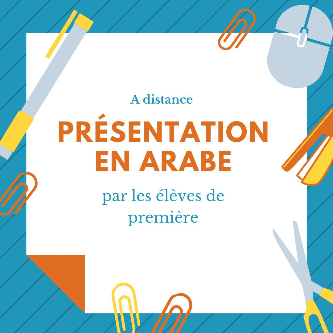 Nouveaux programmes en arabe: Identités et échanges, en distanciel